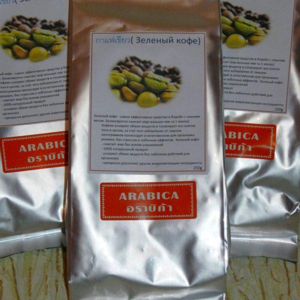 Зеленый Кофе Арабика из Таиланда