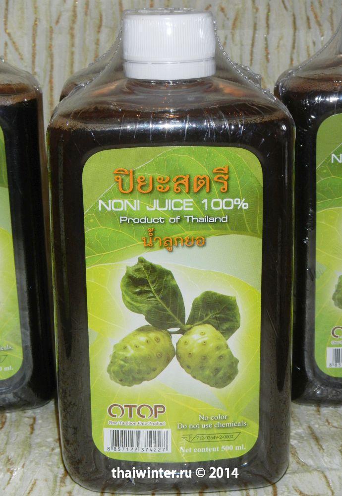 100% сок Нони из Таиланда