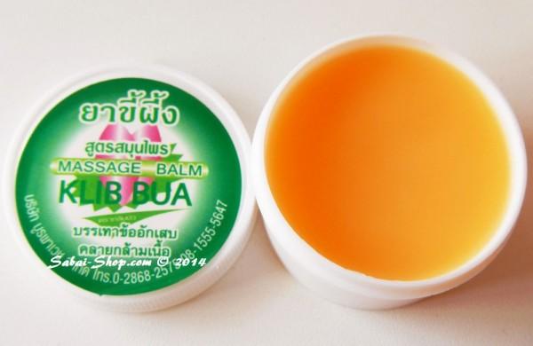 Тайский травяной бальзам для мышц Klib Bua Balm