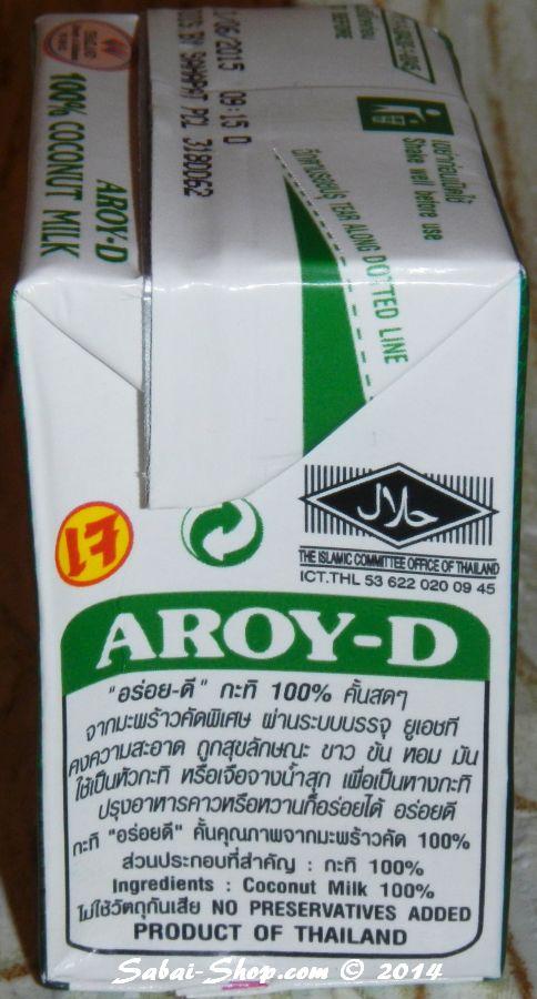 Натуральное кокосовое молоко жидкое Aroy-D Coconut Milk 150 мл.