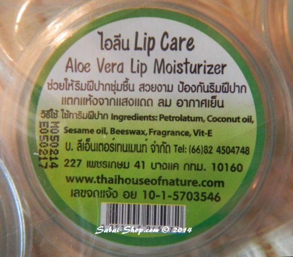 Натуральный тайский бальзам для губ Ilene Natural Lip Balm