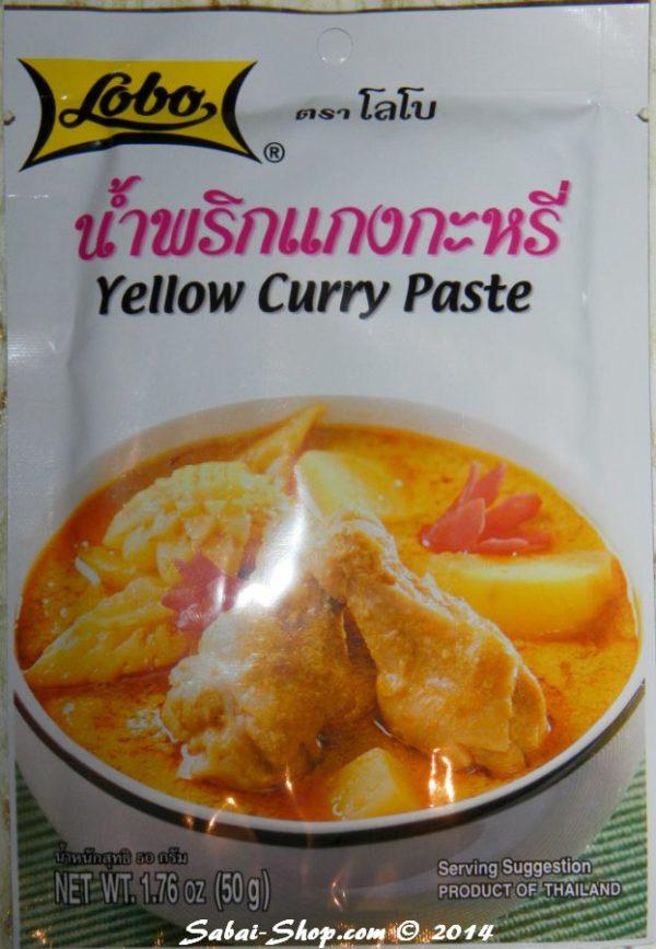 Lobo Yellow Curry Paste в Красноярске