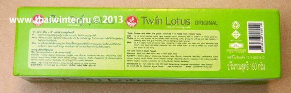 Тайская зубная паста «Twin Lotus» на травах оригинальная, 150 гр.