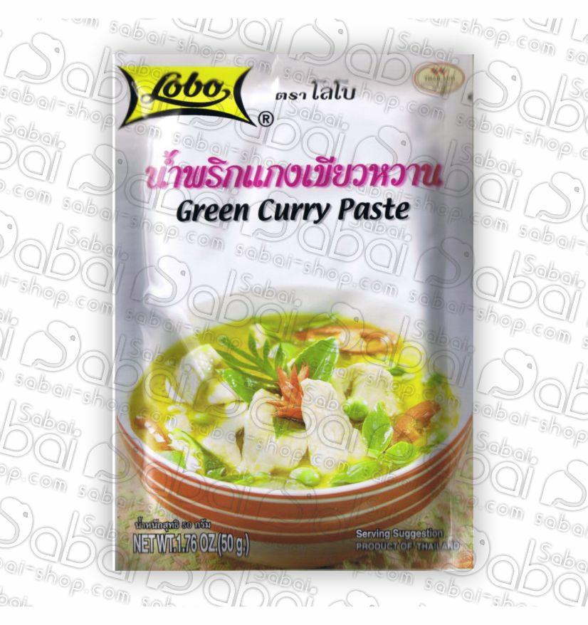 Lobo Green Curry Paste купить в Красноярске