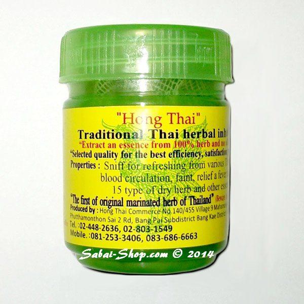 Тайский ингалятор на травах с эфирными маслами Hong Thai