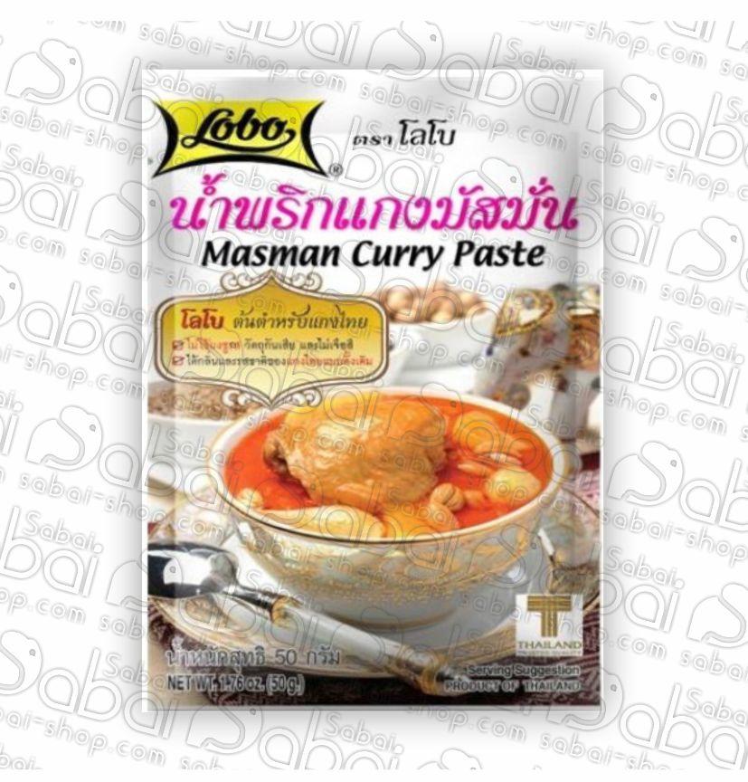 Lobo Masman Curry Paste купить в Красноярске