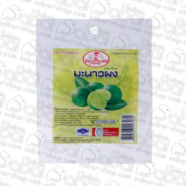 Купить сухой сок лайма (Lime juice powder OJ Brand) в Красноярске