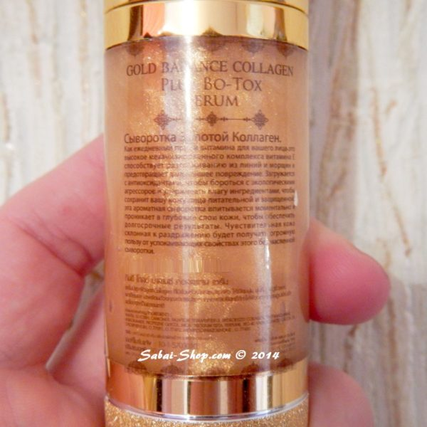 Золотой крем Thai Kinaree Gold balance collagen 30 гр.