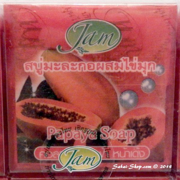 Тайское отбеливающее мыло на травах с экстрактом Папайи