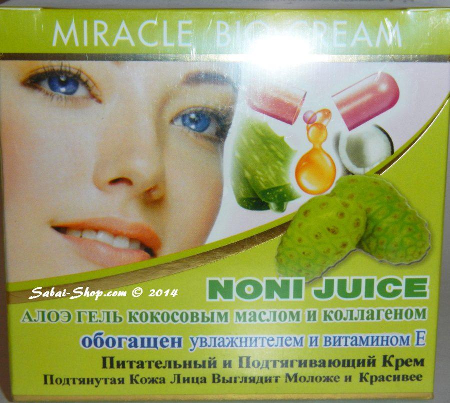 Питательный и подтягивающий крем для лица Beauty Star с коллагеном и Нони в Красноярске