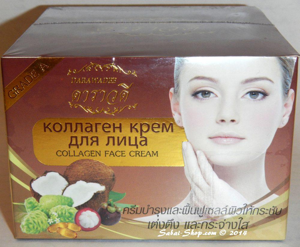 Питательный и подтягивающий крем Darawadee для лица с коллагеном и витаминами в Красноярске