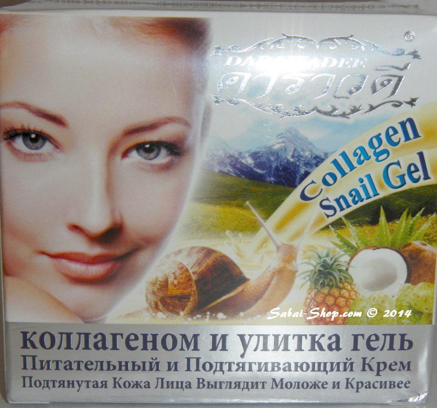 Подтягивающий крем для лица Darawadee со слизью улитки и коллагеном в Красноярске