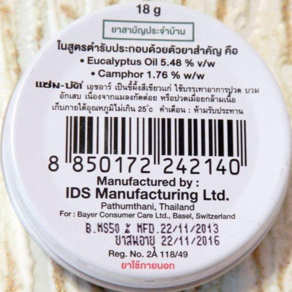 Тайская мазь Zam-buk от укусов насекомых и для заживления ран, 18 гр.
