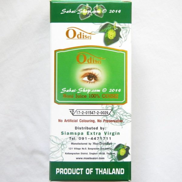 100% Cок Нони Mae Bua Sri из Таиланда, 500 мл.
