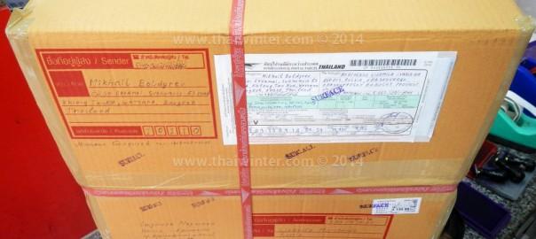 Посылка с тайским товаром в Красноярск