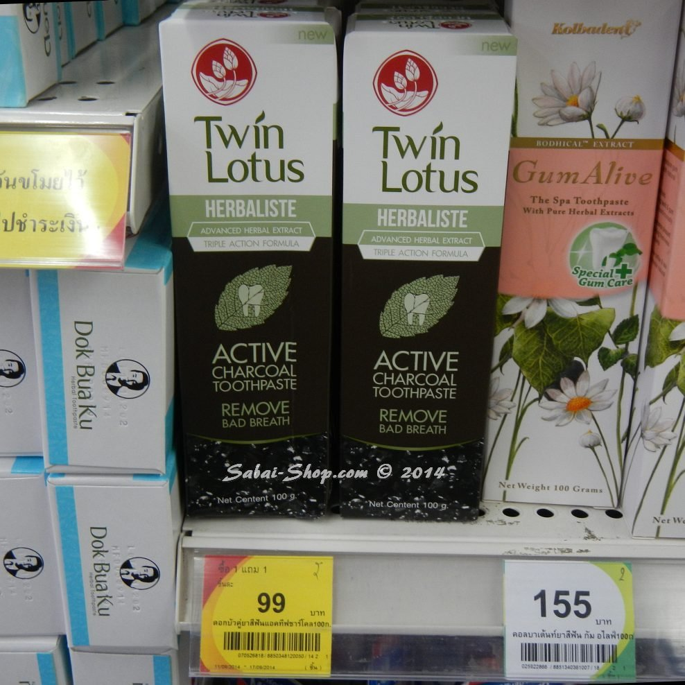 Зубная паста Twin Lotus Herbaliste Active Charcoal Toothpaste
