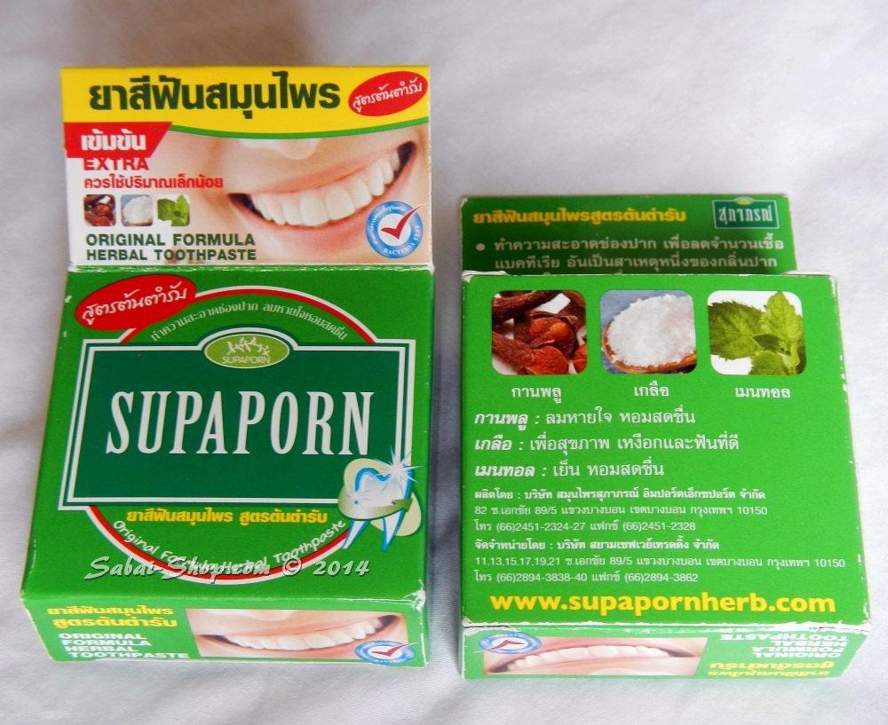 Supaporn - тайская зубная паста с гвоздикой, солью и мятой