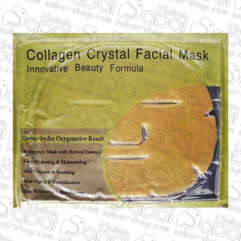 купить Золотая коллагеновая маска Collagen Crystal Facial Mask в Красноярске