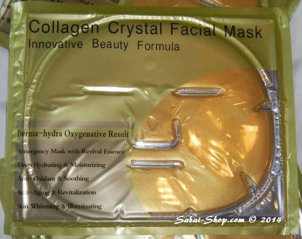 Золотая коллагеновая маска Collagen Crystal Facial Mask
