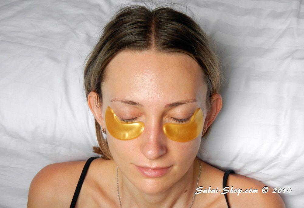 Crystal Collagen Gold Powder Eye Mask