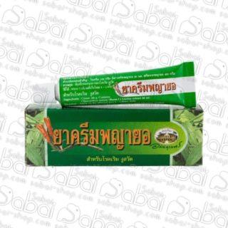 Тайский бактерицидный крем Payayor от герпеса и аллергии на основе природных трав 10 гр.