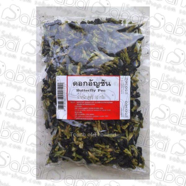 Синий чай Анчан: клитория или мотыльковый горошек (Butterfly Pea Tea), 50
