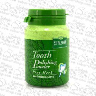Таиский зубной порошок Supaporn (Herbal Tooth Polishing Powder) купить в Красноярске