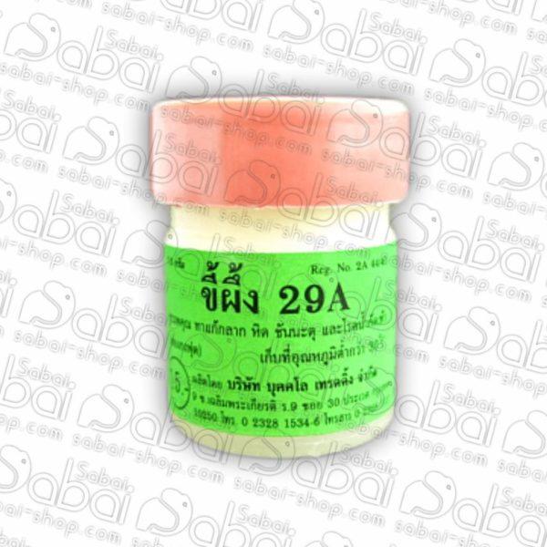 Тайская мазь от псориаза 29A (Bukalo Trading 29A) 7.5 гр. купить в Краснояске