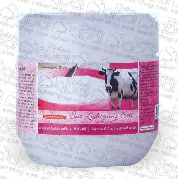 Теперь Скраб для тела Молоко и Йогурт (Carebeau SPA Lightening Salt Milk & Yogurt) 700 гр. можно купить и заказать в Краснояске, доставка по всей России.