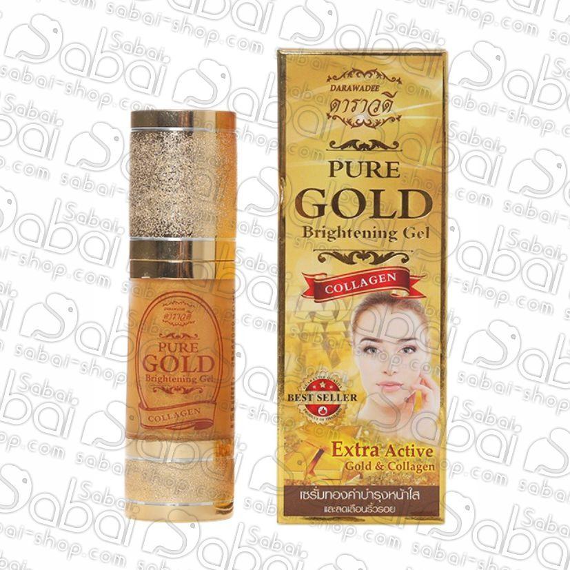 Сыворотка коллаген золото из Таиланда (Pure Gold Brightening Gel) 30 мл.