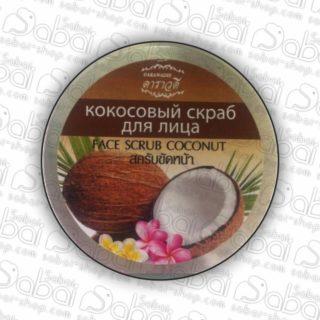 Кокосовый скраб для лица (Darawadee Face Scrub Coconut) купить в Красноярске купить в России