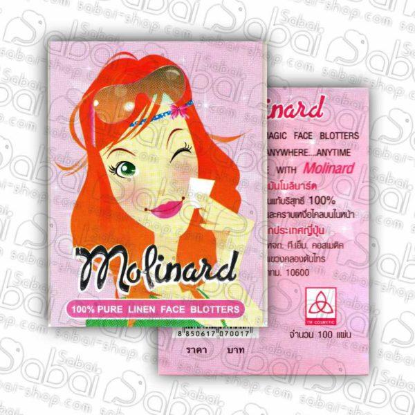 матирующие салфетки для лица Molinard face, 100 шт.