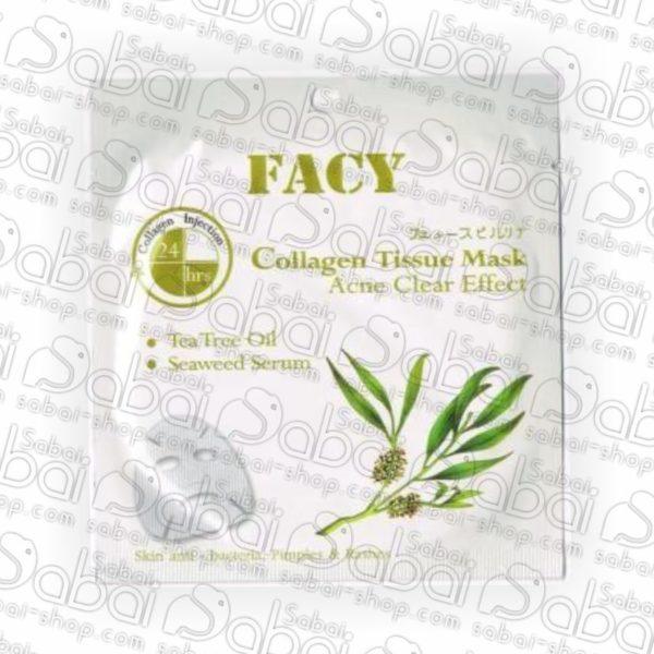 Коллагеновая маска для кожи с АКНЕ (Facy Collagen Tissue Mask Acne Clear Effect) купить в Красноярске
