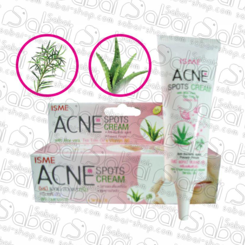 Крем против акне и угревой сыпи (Isme Acne Spots Cream) купить в Красноярске