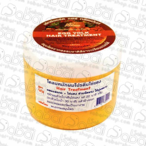 Маска для волос «Папайя и яичный желток» для светлых волос купить в Красноярске