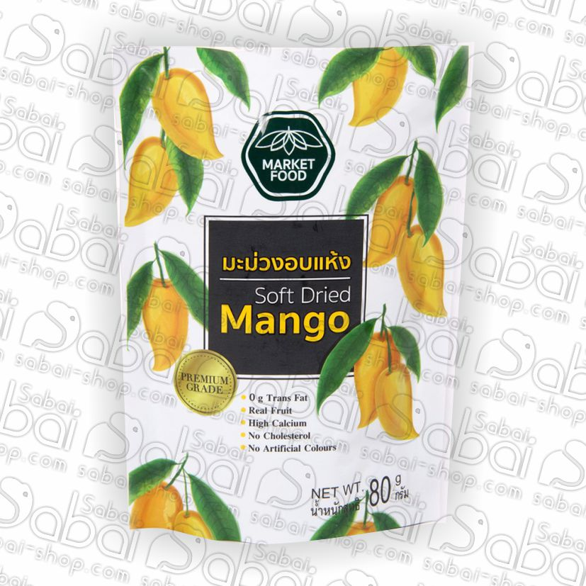 Цукаты из тайского манго (Soft dried mango) 80 гр. купить в красноярске