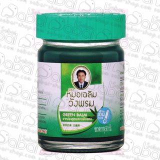Зелёный бальзам Вангпром (Wangphrom Green Balm) с Клинакантусом 50 гр. купить в Красноярске