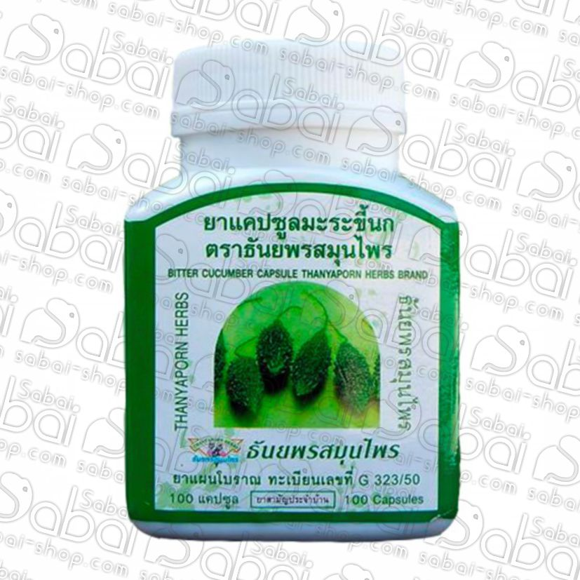 Горький огурец, bitter cucumber capsule. купить из Таиланда в Красноярске.