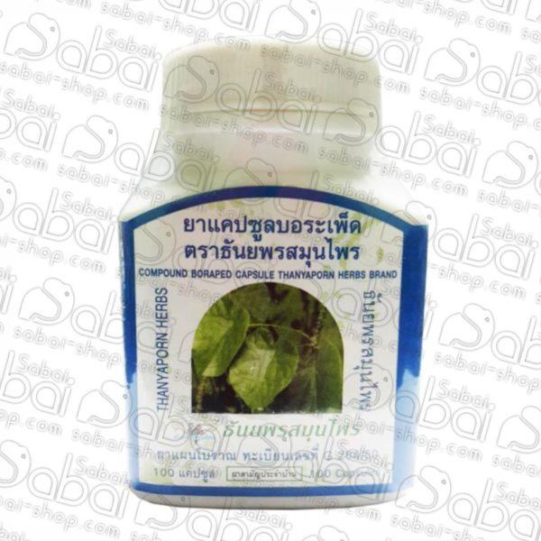 Тиноспора среднелистная (Compound Boraped) 100 шт. купить в Красноярске 8855777000188