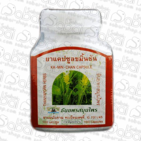 Капсулы Камин Чан (KA-MIN-CHAN CAPSULE) 100 шт.– натуральный препарат для лечения различных заболеваний желудка и 12-ти перстной кишки
