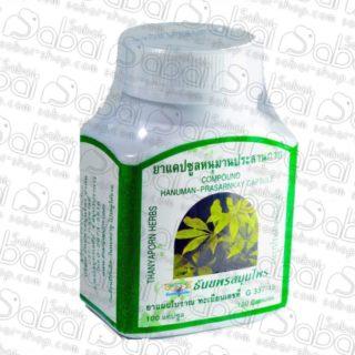 Капсулы Шеффлера от кашля и астмы(HANUMAN-PRASARNKAY) 100 шт. купить Красноярск 8855777000232