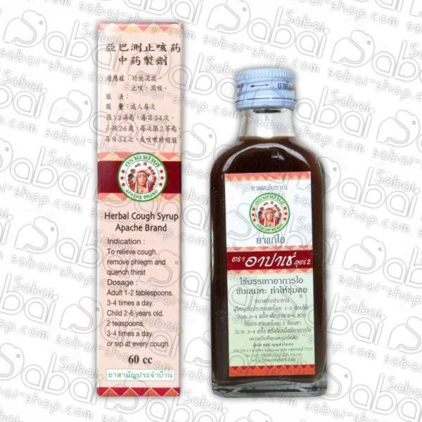 Тайский сироп от кашля на травах Herbal Cough Syrup Apache Brand 60 мл. инструкция 8857022000530