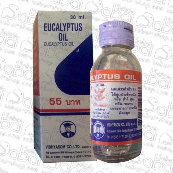 Масло эвкалипта (Eucalyptus Oil) 30 мл купить в Красноярске
