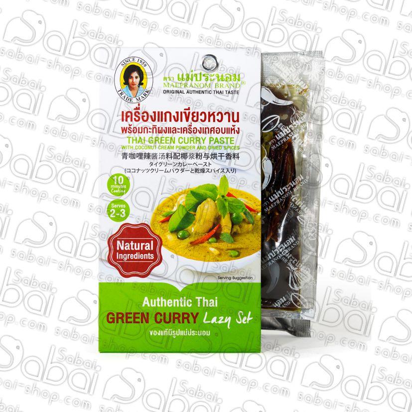 Набор для приготовления зеленого карри (Thai Green Curry Paste with Coconut Cream Powder and Dried Spices) 142гр. купить в Красноярске