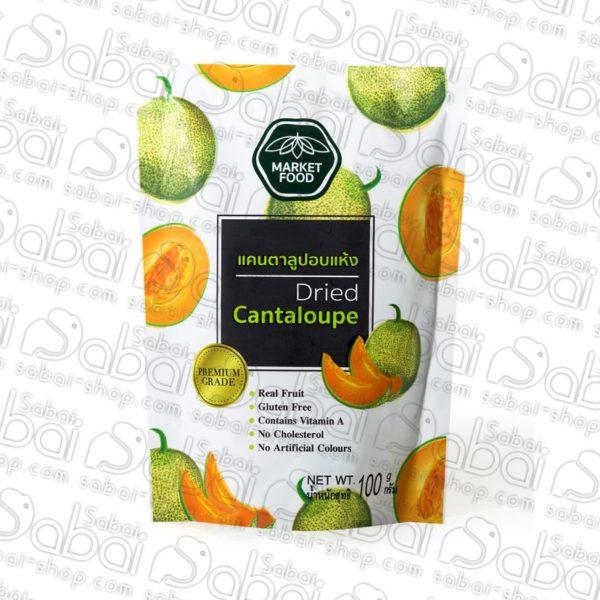 Цукаты из дыни канталупа (Dried Cantaloupe) 100гр. купить в Красноярске экзотические фрукты