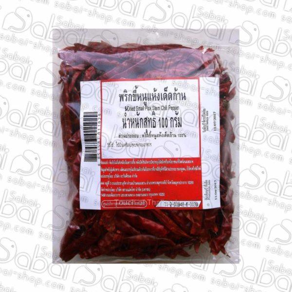 Тайский перец чили (Sun Dried Small Pick Chili Pepper) 100 гр. в Красноярске
