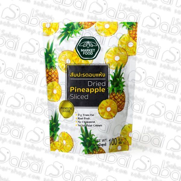 Цукаты из ананаса (Dried Pineapple Sliced) 100гр. купить товары из Таиланда в Красноярске