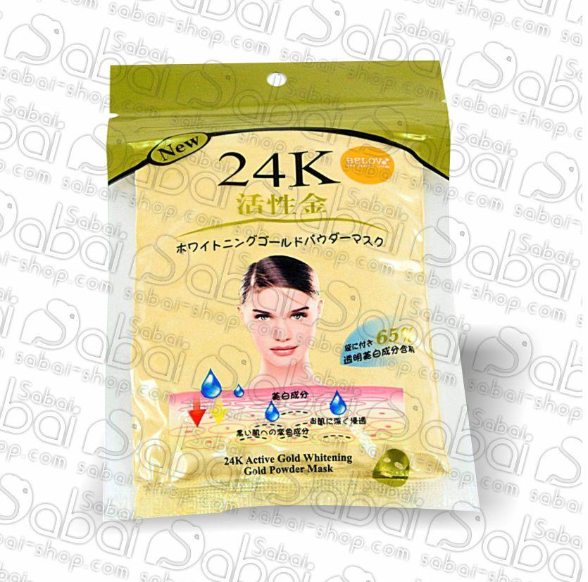 Маска для лица с биоактивным золотом 24 карата (Gold Powder 24К) купить в Красноярске