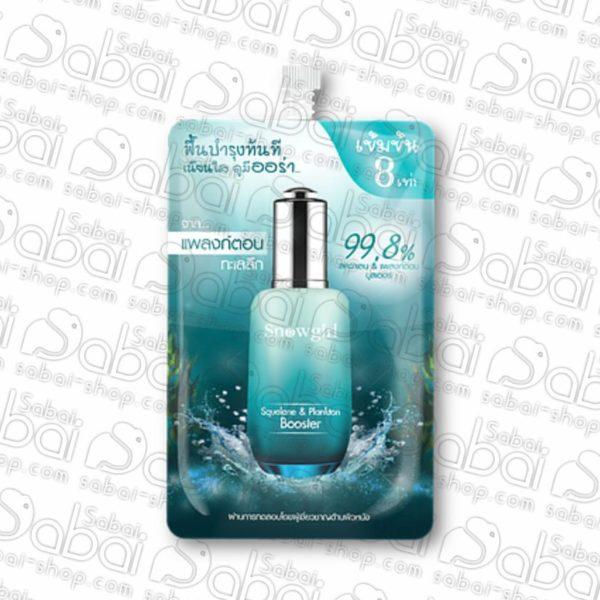Маска для лица с планктоном, жемчугом и морскими водорослями (Jenny Sweet Perfect Plankton Cream Mask) купить в Красноярске