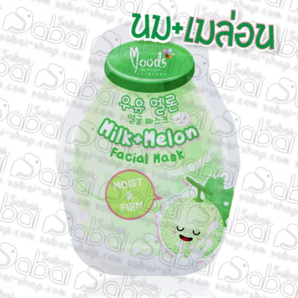 Тканевая маска для лица Молоко и дыня Belov(Moods Milk + melov facial mask) купить в Красноярске
